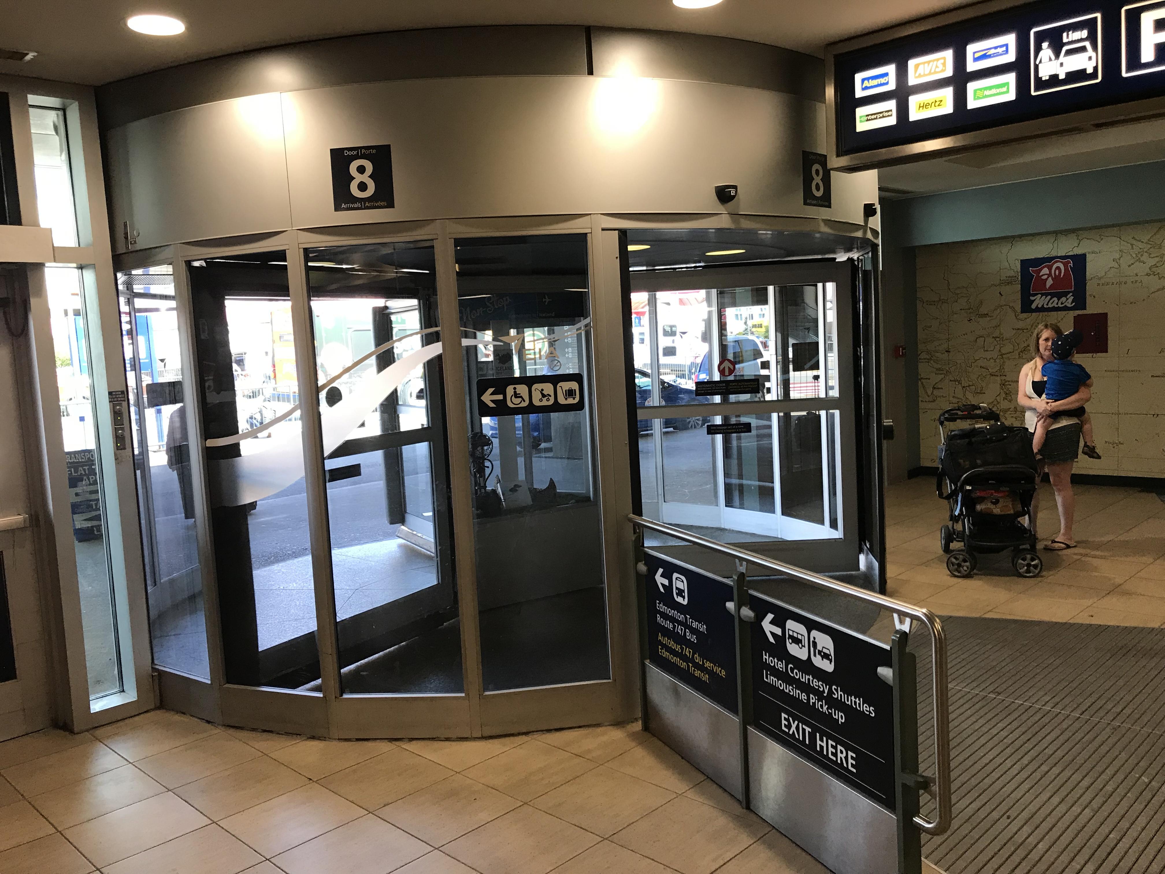 エドモントン国際空港