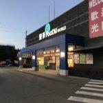 バンクーバーで最も安値のスーパーとは!? 日本食も安値で手に入る中国系スーパーをご紹介!!