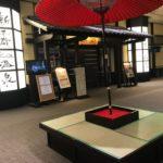 新千歳空港で時間つぶしにおすすめの空港温泉を紹介!!! 空港泊にも最適の娯楽施設