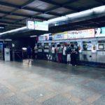 【韓国観光】韓国・釜山でおすすめのフリーパスを解説!!釜山観光に必須の1日乗車券!