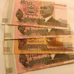 【世界の両替所】カンボジア/プノンペンで最もお得な外貨両替所は? おすすめの両替所情報