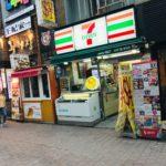 【世界のコンビニ】韓国のコンビニでは何を売っているの?ソウル・釜山のセブンイレブンを徹底調査!