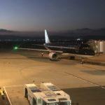 【航空会社】顧客満足度No1 スターフライヤーの国内線 JALやANAより評判の良い理由とは? 関西-羽田