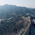 【中国】万里の長城への行き方を解説!電車でのアクセス方法