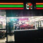 【世界のコンビニ】メキシコのコンビニでは何を売っているの?現地のセブンイレブンを徹底調査!