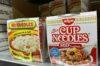 海外のカップ麺は味が違う!! アメリカの日清カップヌードルを語る!