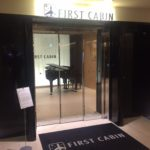 羽田・関空で格安ステイ‼ first cabin レビュー