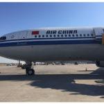 【航空会社】こんなにお得な航空会社は他にない!! 格安・お得に海外に行く航空券!!