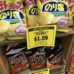 北米で最大級?? シアトルの日系スーパー「UWAJIMAYA」 アメリカで手に入る日本食材とは?