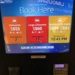 【空港アクセス】シンガポール空港から市内へ最も便利なアクセス方法
