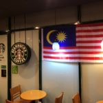 マレーシアの物価情報!!  首都クアラルンプールの物価