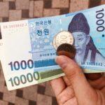【世界の両替所】韓国・ソウルで最もお得な両替所は!?おすすめを解説!!
