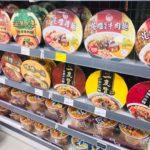 【世界のインスタント麺】台湾のインスタントラーメンまとめ!おすすめは?お土産にも最適な台湾のカップラーメン事情