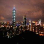 【世界の両替所】台湾/台北で最もお得に両替する方法は? おすすめの両替所情報