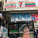 【世界のコンビニ】タイのコンビ二では何を売っているの?バンコクのセブンイレブンを徹底調査!