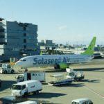 【航空会社】ソラシドエアとはどういう航空会社?羽田-大分路線でサービス・座席等をレビュー解説!!